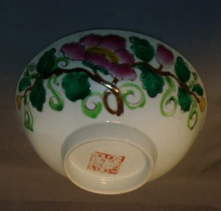 Antique Chinese Porcelain Famille Rose Footed Rose Bowl Export photo