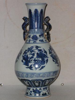 Rare Chinese Blue&white Porcelain Phoenix Vase photo