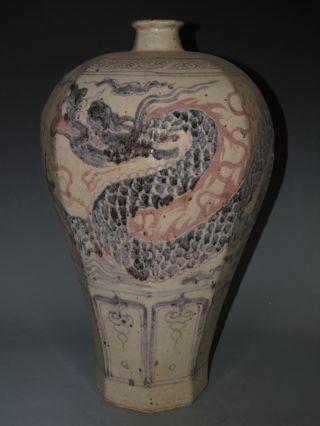Fine Chinese Blue & White Underglaze Red Porcelain Dragon Vase photo