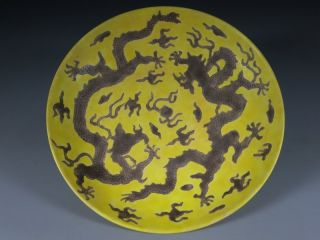 Fine Chinese Porcelain Dragon Plate photo