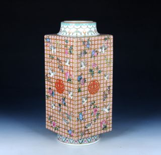 Vintage Famille Rose Porcelain Painted Gold Square Vase Chinese Antique Qing Dy photo