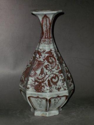 Rare Chinese Underglaze Red Porcelain Phoenix Vase photo