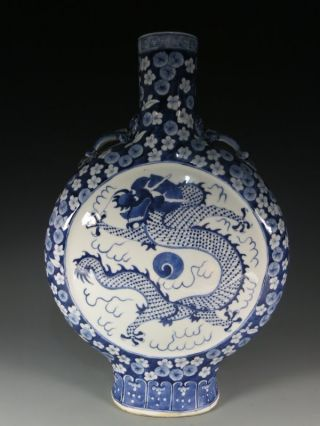A Stunning Chinese Blue And White Porcelain Dragon Flat Vase photo