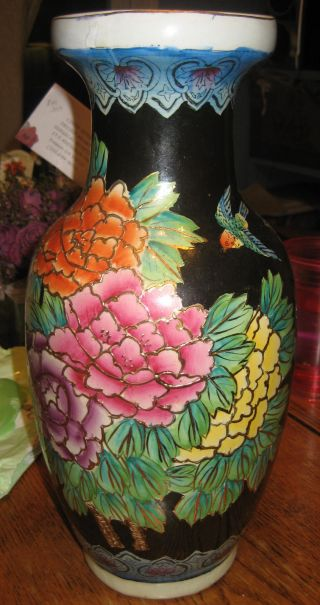 Hand Painted Chinese Floral Vase Just Absolutely Incredible Looking photo