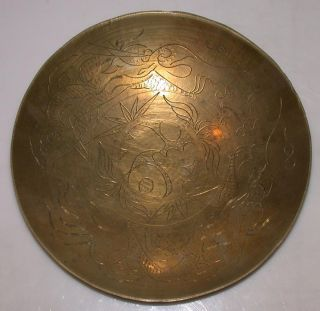 Antique Chinese Brass Brush Bowl Decorated With Dragons In Ocean Waves photo