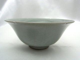 Chinese Celadon Bowl - Creazed Blue Ceramic - W/box 667 photo