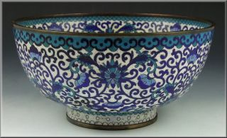 18th Century Chinese Blue & White Cloisonné Bowl photo