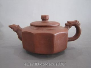 Excellent Chinese Yi Xing Zi Sha Teapot 5 photo