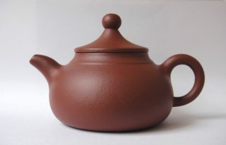 Chinese Yixing Top Beads Zisha Teapot photo