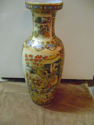 Vintage Chinese Vase Rare Antique Asian Vintage Vase Bowl Asian Art Gorgeous photo