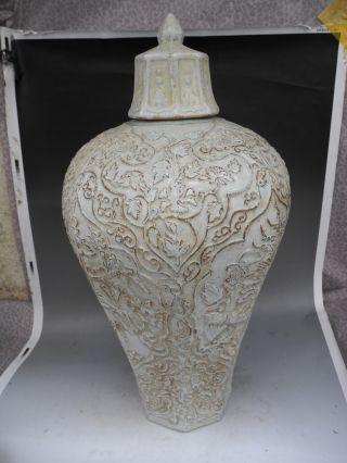 Huge White Glaze Porcelain Mei Ping Vase photo