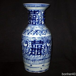 Wonderful Antique 19th Blue White Chinese Export Porcelain Fo Dog In Relief Vase photo