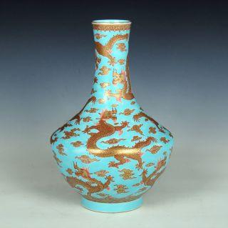 Vintage Turquoise Glaze Porcelain Painted Gold Dragon Vase Chinese Antique 18th photo