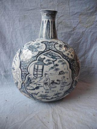 Chinese Big Blue & White Porcelain Gaoshitu Flat Vase photo