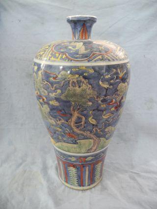Chinese Huge Blue & White Doucai Loose Bamboo Plum Porcelain Vase photo
