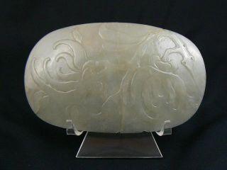 Fine Antique Chinese Jade Eggshell Thin Citron Plaque photo