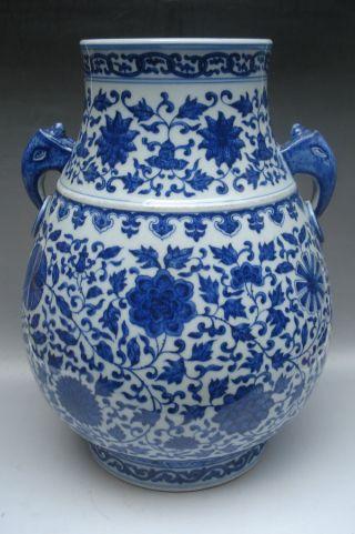 Blue & White Teng Zhi 尊 Porcelain Vase photo