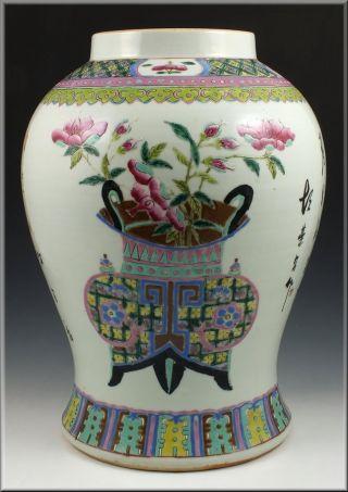 19th C Chinese Famille Rose Ginger Jar W/ Lingzhi Fungus & Verse photo