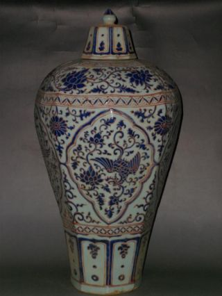 Rare Chinese Green Color Porcelain Phoenix Vase photo