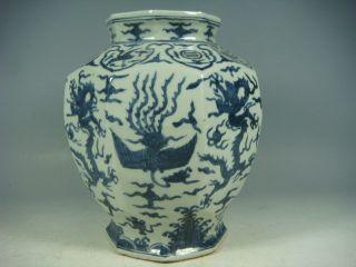 Chinese Blue&white Porcelain Jar photo