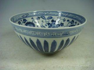Blue White Glaze Porcelain Bowl photo