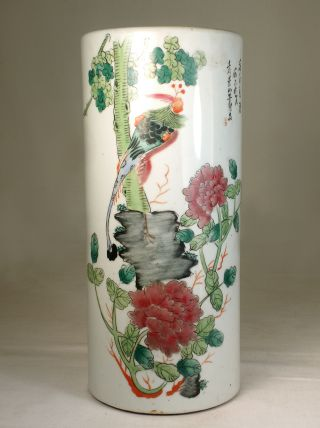 Chinese Porcelain Pen Container/hat Stand,  Bird&flowers Pattern photo
