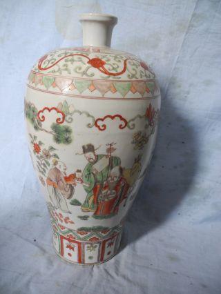 Famille Rose Sanxing Porcelain Vase photo