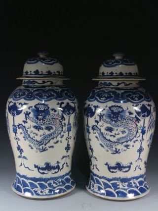 A Pair Large Stunning Chinese Blue And White Porcelain Dragon Phoenix Pot photo