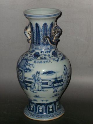 Rare Chinese Blue&white Porcelain Vase With Figure photo