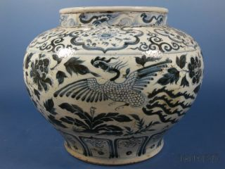 A Large Stunning Chinese Blue And White Porcelain Phoenix Pot photo