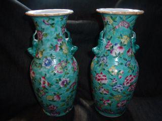 Antique Pair Fine Porcelain Vase From China Turquoise Glaze Signed photo