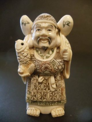Fine Japanese Carved Ox Bone Ivory Netsuke,  Signed 3  Tall photo