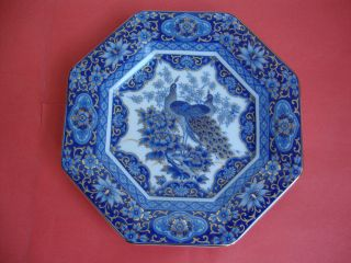 Chinese Octagonal Porcelain Gilded Peacock Plate photo