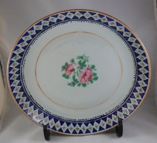 Large Chinese Famille Rose Bowl Qianlong 18th photo