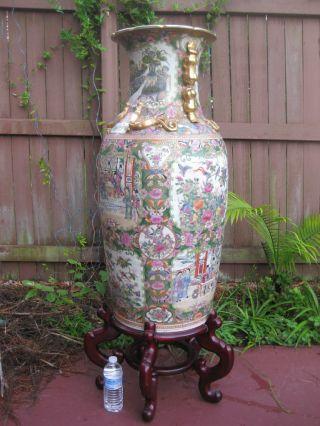 Porcelain Gilt Chinese Rose Medallion Floor Vase 38