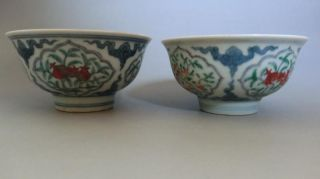 Chinese Rare Blue And White Red And Green Color Porcelain Chenghua Vase photo