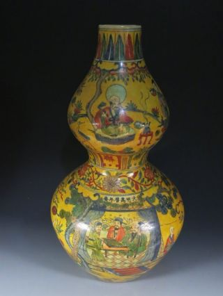 A Huge Stunning Chinese Wucai Porcelain Gourd Vase photo