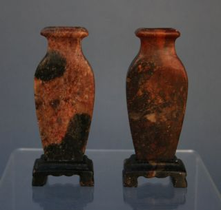 Pair Antique Chinese Soapstone Vases Late Qing Dynasty/french Flea Market Find photo
