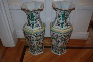 Pair Of Qing Dynasty Chinese Vases photo
