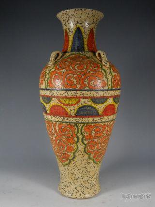A Fine Chinese Kiln Sancai Porcelain Vase photo