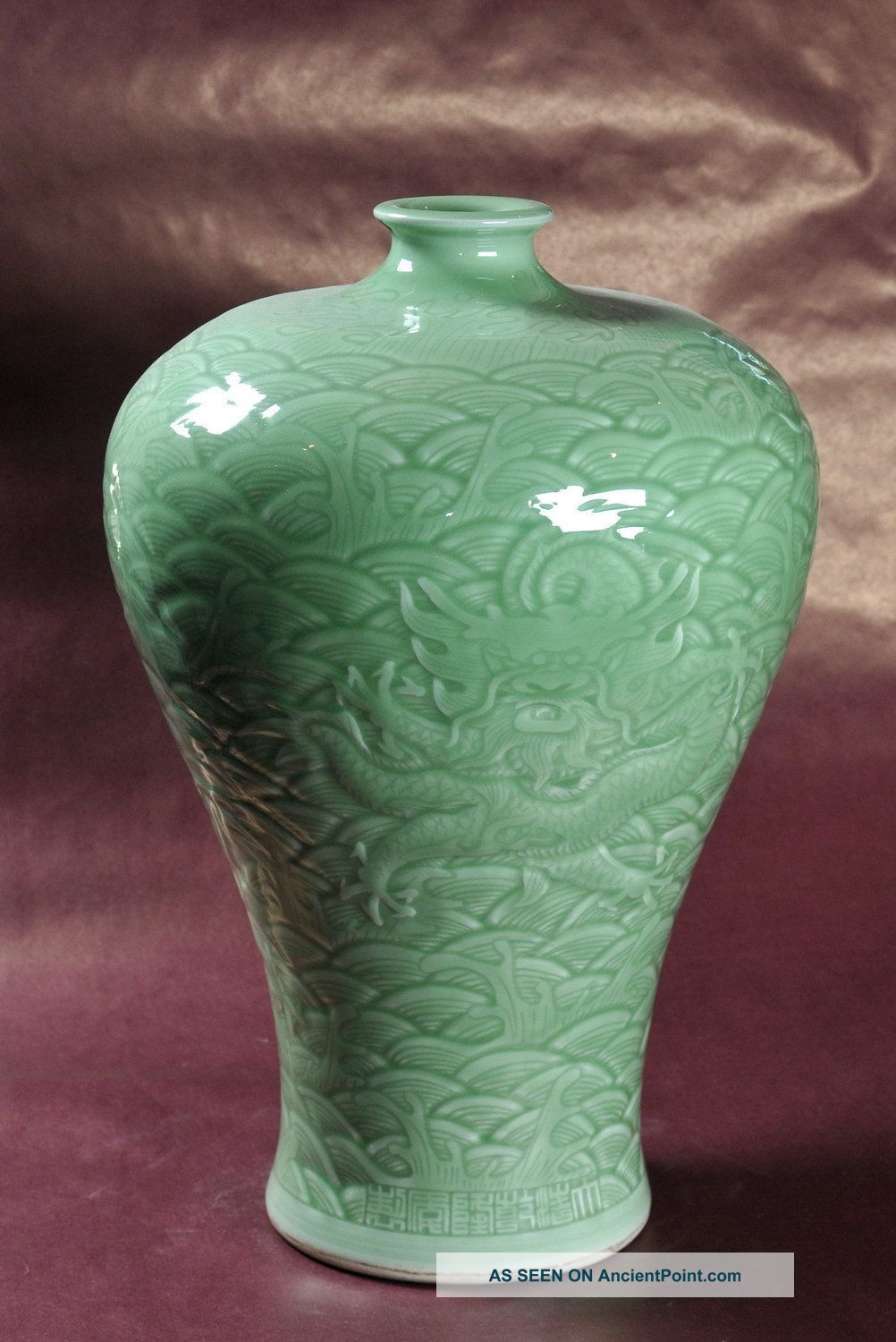 "16""h Antique Chinese Celadon/green Dragons Vase Signed At Lower Front Vases photo"