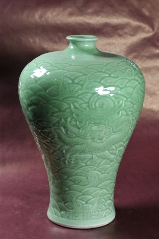 "16""h Antique Chinese Celadon/green Dragons Vase Signed At Lower Front photo"