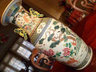 Antique Chinese Famille Rose Vase,  19th C photo
