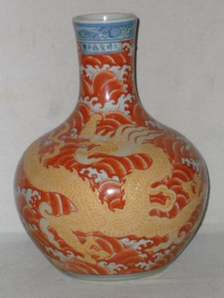 Chinese Where The Red Porcelain Dragon Vase photo
