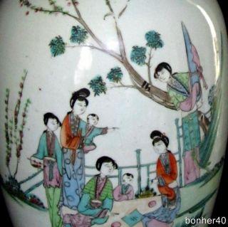 Wonderful 19thc Chinese Porcelain Famille Rose Floor Vase Calligraphy Figures photo