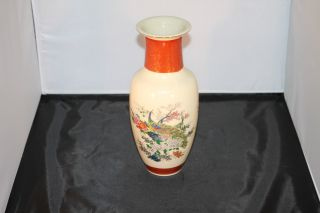 Vintage Ornate (chinese??) Vase.  Markings.  Priced To Sell photo