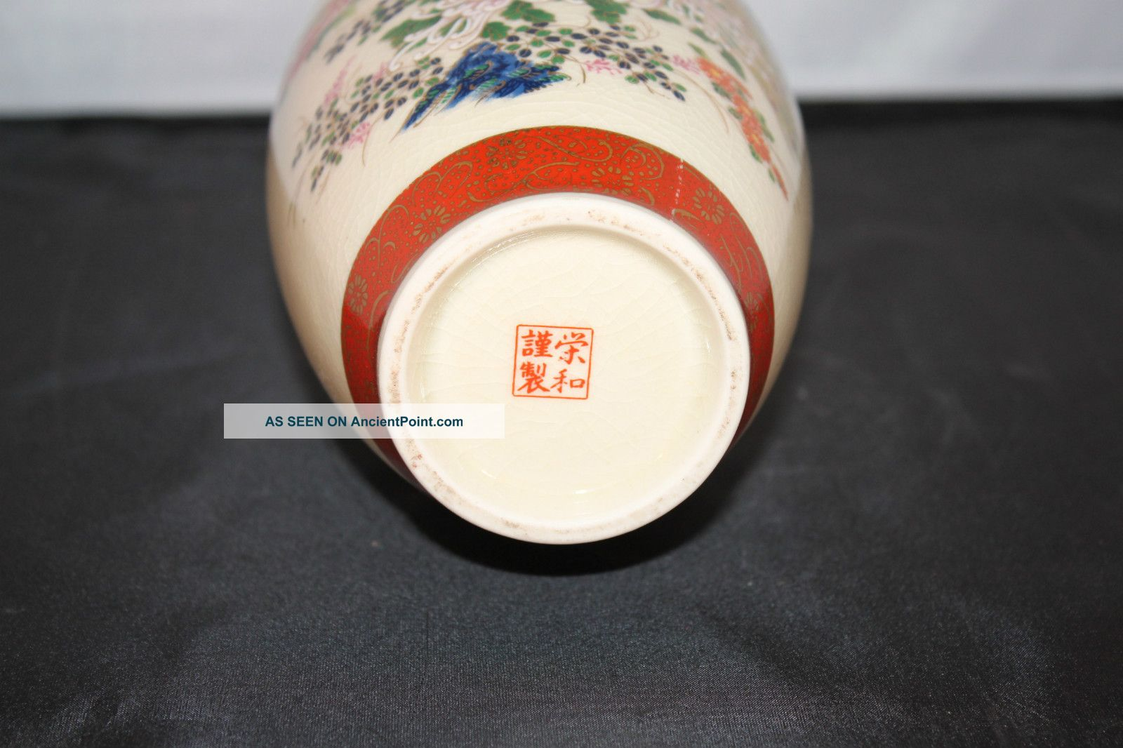 Vintage ornate chinese vase markings priced to sell reviewsmspy