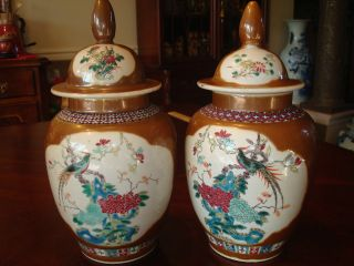 Antique Pair Chinese Famille Rose Jar Vase,  18th C,  Kangxi Period photo