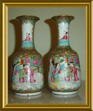 Antique - Chinese Export Qing Pair Famille - Rose Vases 18t photo