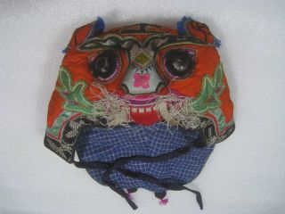 Antique Chinese Embroidery Baby Hat - Tiger photo
